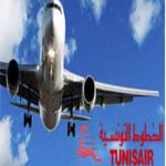 بعد أن قضوا ليلتهم في مطار المنستير: الخطوط التونسية تعتذر لحرفائها وتوضح
