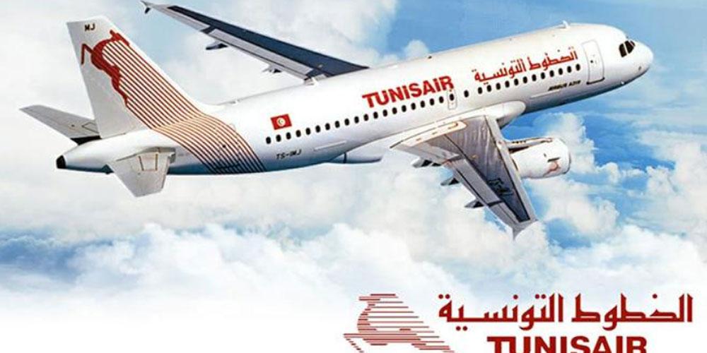 خطة إنقاذ الخطوط التونسية محور جلسة عمل وزارية