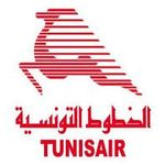 Report de la grève du personnel au sol de Tunisair prévue pour le 10 mai