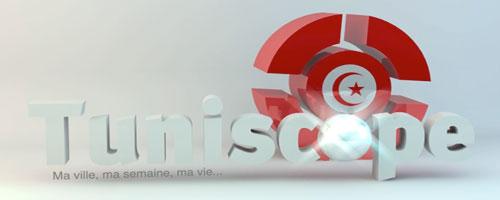 tuniscope-031011-1.jpg