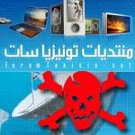 Tunisia-sat piraté dans la soirée du Samedi