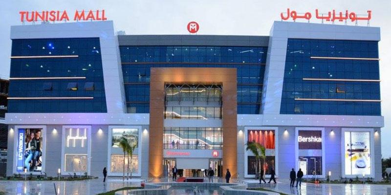 Tunisia Mall annonce la première édition de son Festival Ramadanesque à partir du 30 mai prochain