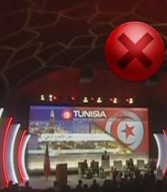 لا، الفائدة لن تعود على تونس