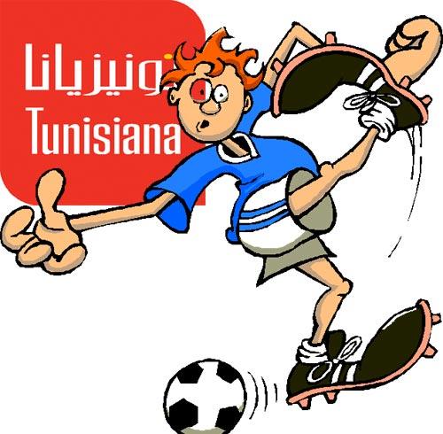 tunisiana-161209-1.jpg