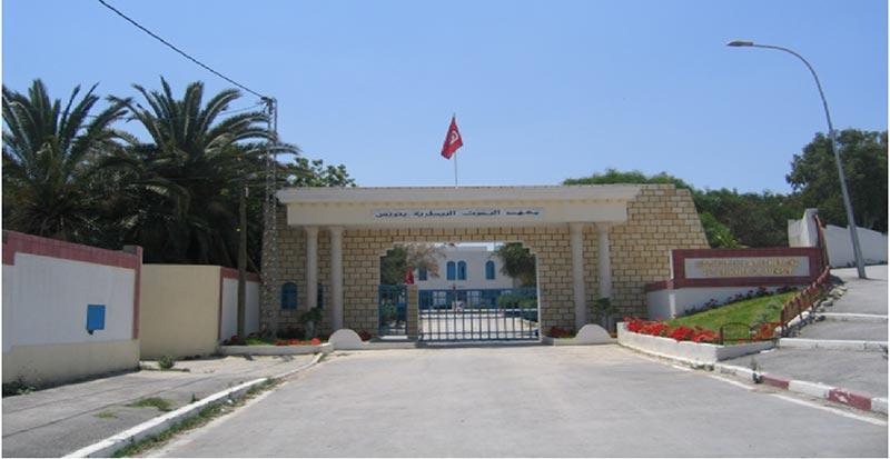 إعتماد مخابر معهد البحوث البيطرية بتونس