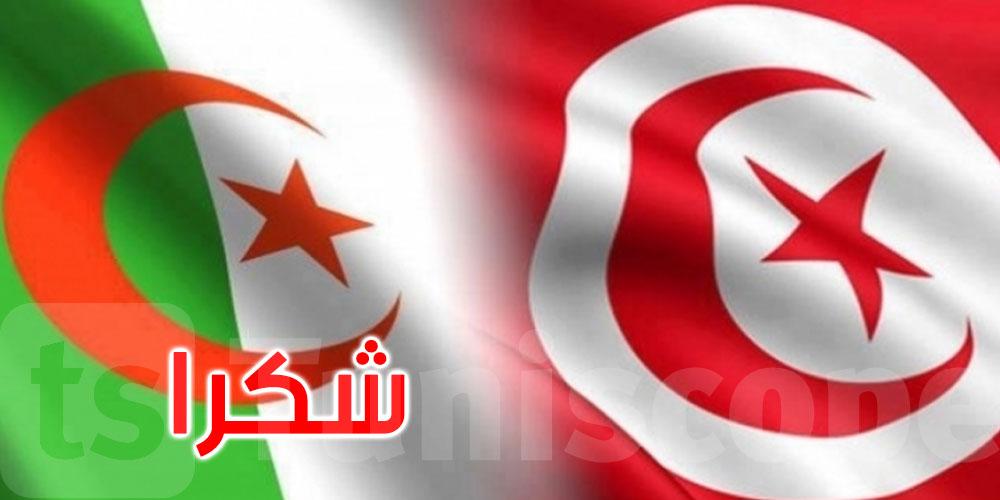 فوزي المهدي: الجزائريون أنقذوا تونس من كارثة كبيرة