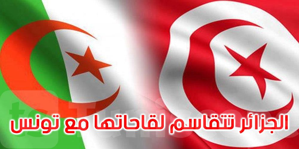 الجرندي: الجزائر وافقت على اقتسام اللقاحات التي تتحصل عليها مع تونس