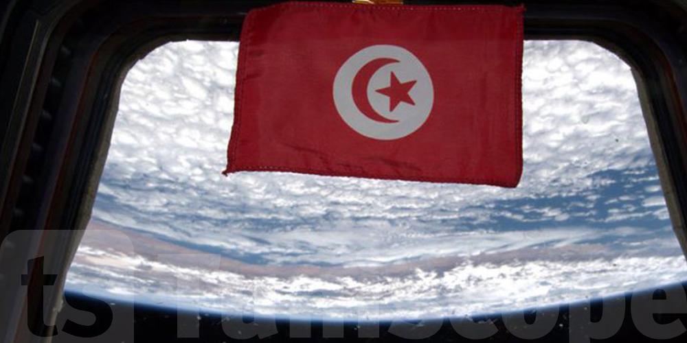Une astronaute tunisienne sera envoyée à l'Agence spatiale internationale