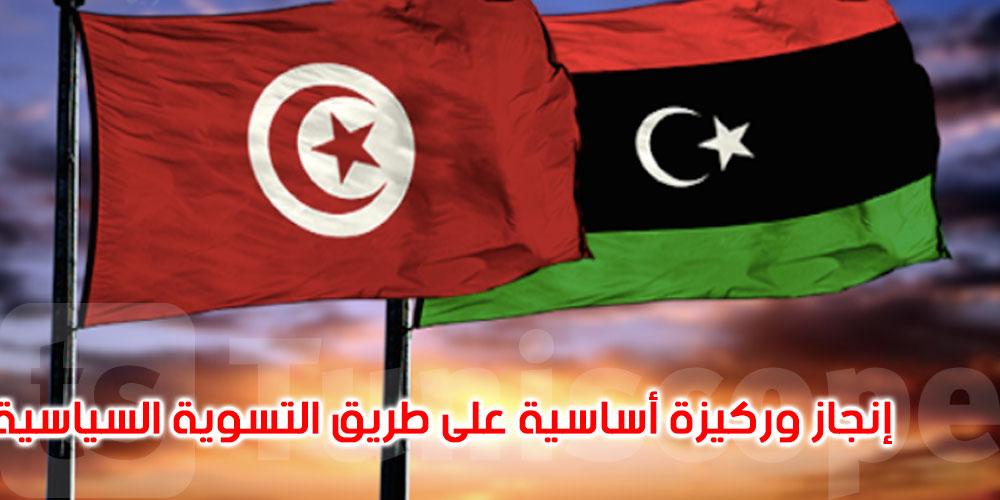 تونس ترحب باتفاق جنيف حول وقف إطلاق النار في ليبيا