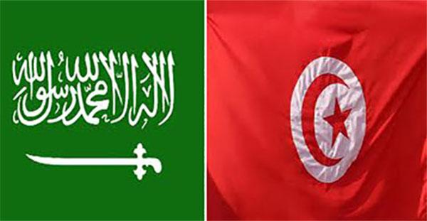 شركة تونسية سعودية لانجاز مشاريع في المجالات الصحية والخدماتية