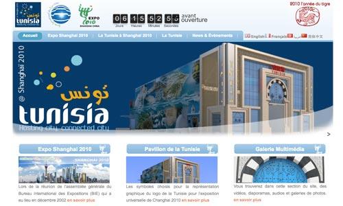 tunisie-shanghai-240410-1.jpg