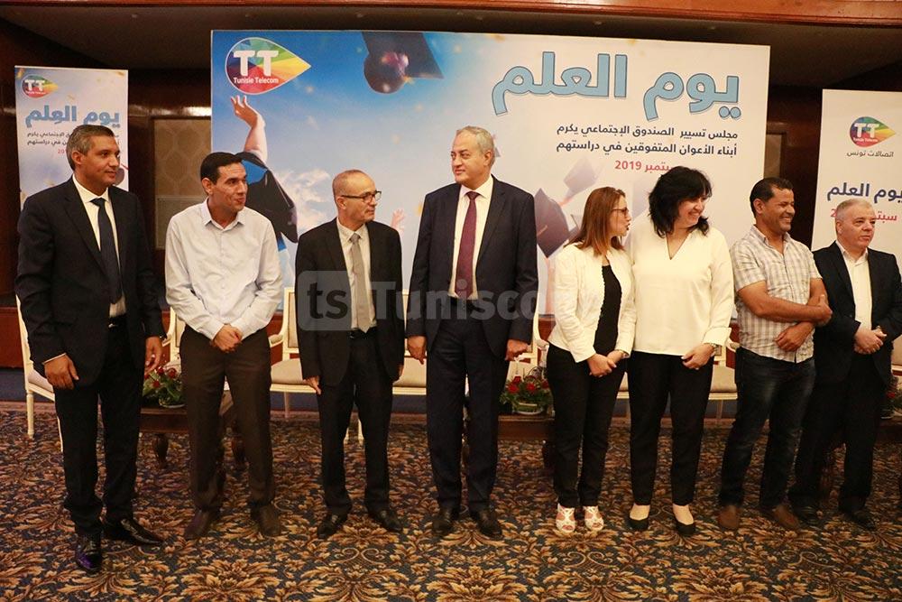 La Journée du Savoir de Tunisie Telecom