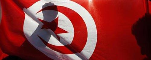 tunisiegouv1.jpg