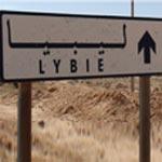 البرلمان الليبي يدعو المجتمع الدولي ضم بلاده للتحالف المحارب للإرهاب