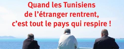 tunisiens-110712-1.jpg