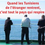 Lancement de la campagne ' Quand les Tunisiens de l'étranger rentrent, c'est tout le pays qui respire ! '