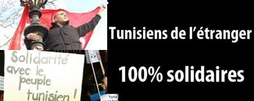 tunisiens-220111-1.jpg