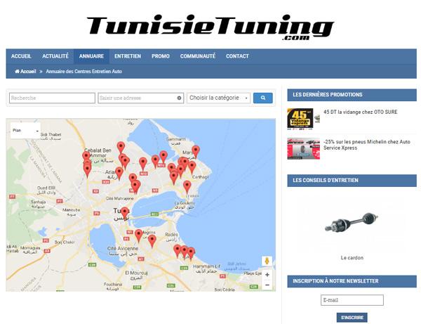 TunisieTuning.com : Le site web dédié à l'entretien automobile en Tunisie
