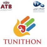 200 mille dinars récoltés par le Tunithon au profit des sans-emploi