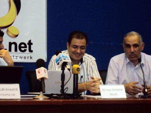 TuniVote, plate-forme de rencontre entre électeurs et élus