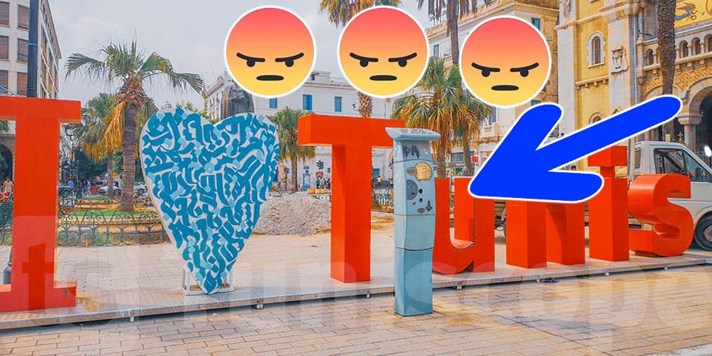 Pourquoi autant d'inélégance en Tunisie ?
