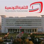 Grève de deux jours, les 20 et 21 février, à la télévision et radio tunisiennes