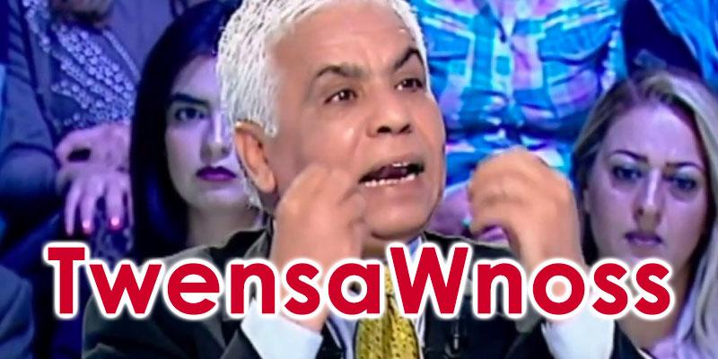 Si Safi, ahna Twensa W Noss