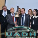 Démarrage des transactions sur le titre de l'UADH