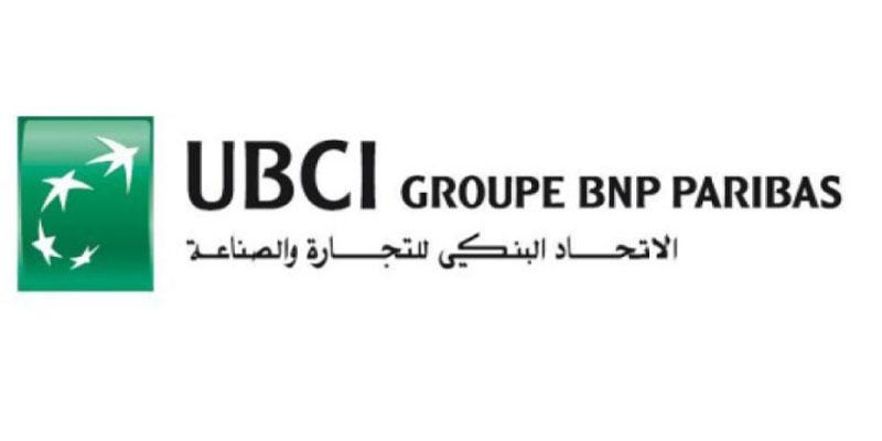 L'UBCI, partenaire de la coupe Davis by BNP Paribas