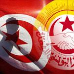 اتحاد الشغل يقرر عدم المشاركة في الانتخابات