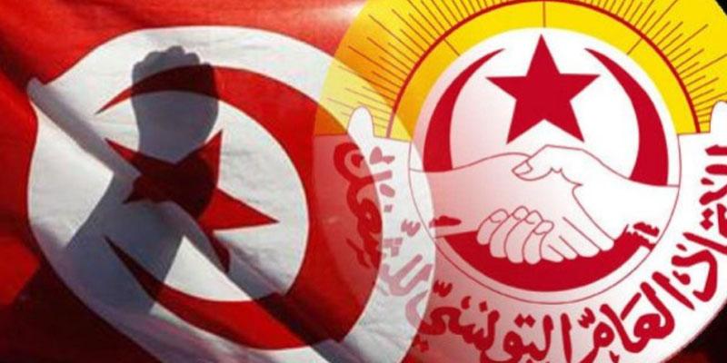 اتحاد الشغل: قطع الماء على المواطنين جريمة تستوجب فتح تحقيق