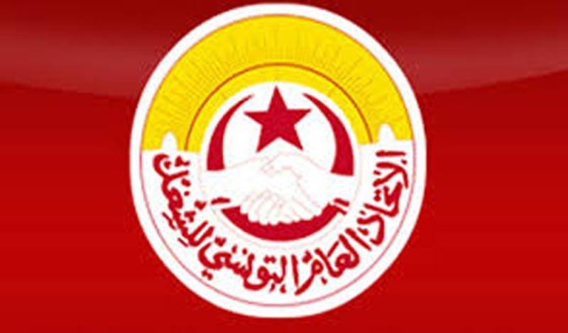 اتحاد الشغل : إيقاف 12 مسؤولا نقابيا عن النشاط النقابي
