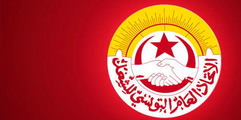 L'UGTT adresse 101 questions aux partis politiques et aux candidats à la Présidentielle