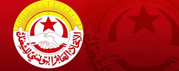 Houcine Abassi : Nous ne sommes pas contre la réconciliation tant que c'est conforme à la constitution