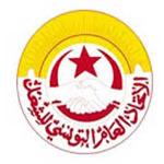 اتحاد الشغل يدعو الحكومة إلى إعلان القصرين جهة منكوبة