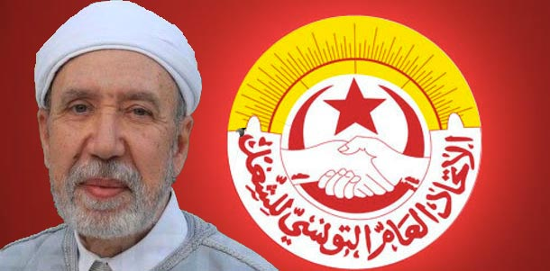L'UGTT se dit étonnée par le communiqué de l'office d'Al Ifta