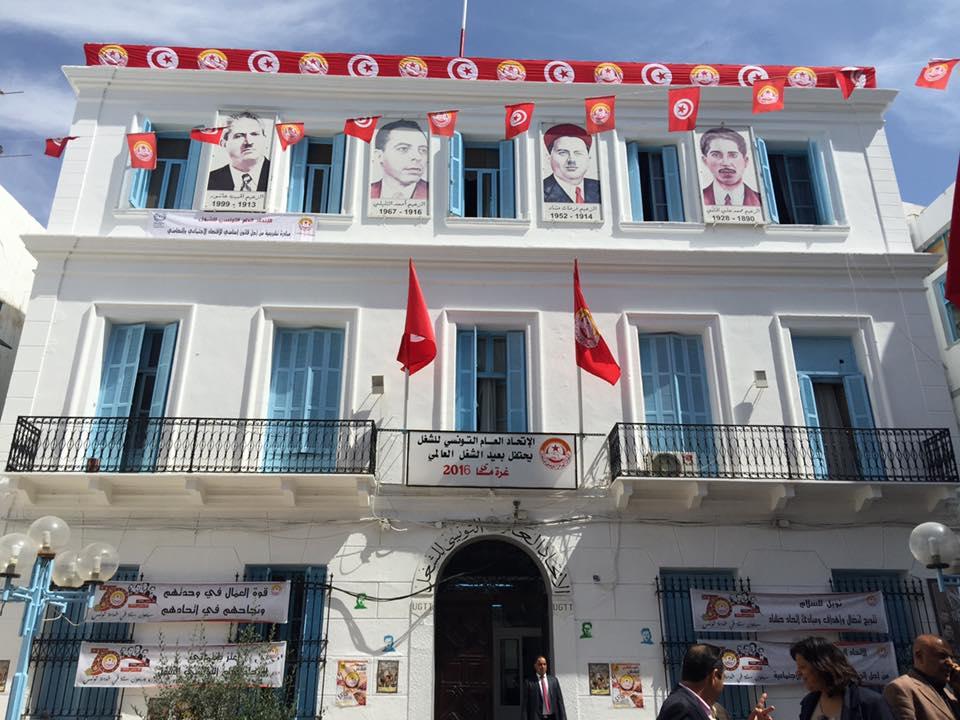 الإحتفال بعيد الشغل : برنامج الإتحاد العام التونسي للشّغل