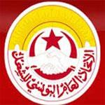 اتحاد الشغل يستنكر حملة التشويه الموجهة للجامعة العامة للكهرباء والغاز