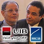 En vidéos : Kamel Néji et Mourad Ben Chaabane présentent l'augmentation de capital de l'UIB