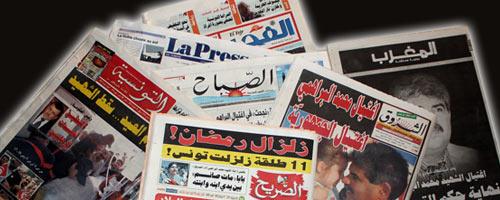 une-journaux-260713-1.jpg