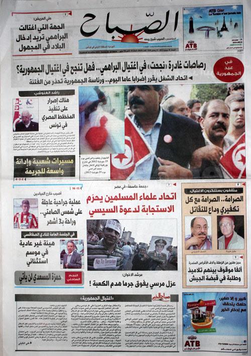 une-journaux-260713-6.jpg