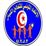 L'Union tunisienne des jeunes travailleurs annonce sa candidature aux législatives