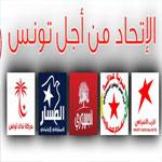 الصحفي محمود بوناب على رأس أحد قائمات الإتحاد من أجل تونس