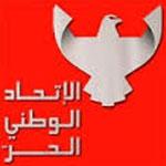 l'UPL attaché aux portefeuilles ministériels qui lui sont attribués dans le gouvernement Essid, selon Ben Dhia