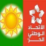 L'UPL, Al Aridha et des indépendants pour une coalition parlementaire
