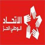 القيروان: منزل الكاتب العام للمكتب الجهوي للاتحاد الوطني الحر يتعرض إلى السرقة