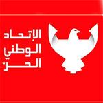 L'UPL propose une nouvelle figure pour remplacer Mohsen Hassan