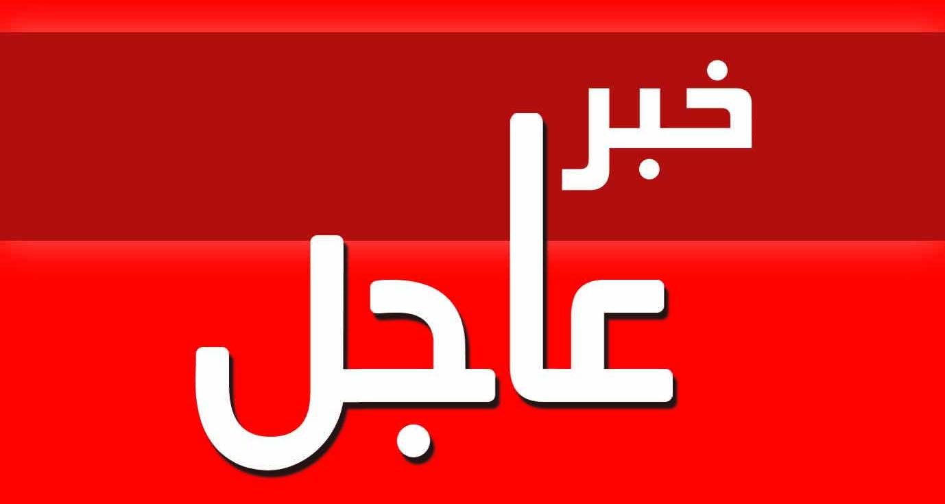 عاجل: عشرات القتلى والجرحى في هجوم مسلح على حافلة تقل أقباطا في مصر