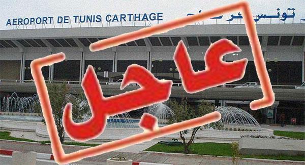محاولة إفتكاك سلاح عون أمن بمطار تونس قرطاج
