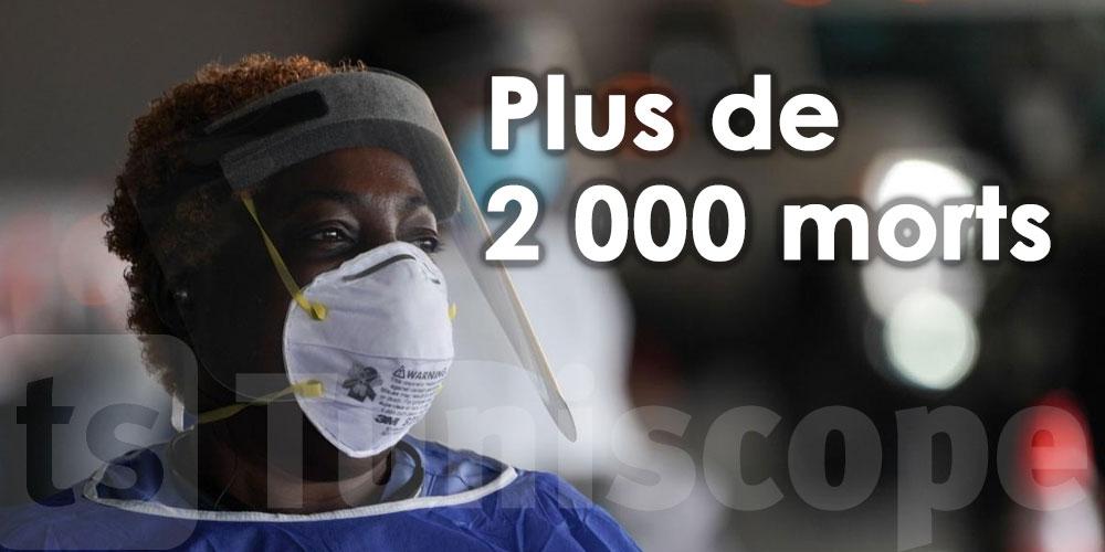 Plus de 2 000 morts en 24 heures aux États-Unis
